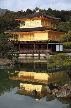 Kinkaku-ji (金閣寺, Temple of the Golden Pavilion), Kyoto Temple Of The Golden Pavilion, Golden Temple, Asia Travel, Japan Travel, Le Havre, Kyoto Japan, Hiroshima, Japanese Culture, Japanese Homes