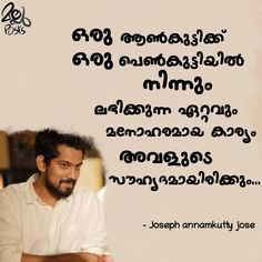 Image may contain: 1 person, text Girl Friendship Quotes, Happy Friendship Day, Alone Girl Quotes, Woman Quotes, My World Quotes, True Quotes, Funny Quotes, Malayalam Quotes, Favorite Movie Quotes
