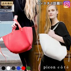 【楽天】qbag paris Picon cote ピコン コテ パリ発 ネオプレントートバッグ Qバッグ q bagトートバッグ レディースバッグの売れ筋人気ランキング商品 Madewell, Tote Bag, Bags, Design, Fashion, Handbags, Moda, Fashion Styles