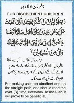 For Disobedient Children