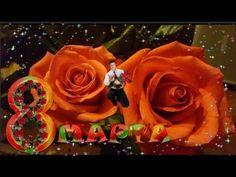 Международный женский день - Волшебный праздник марта! Пора всем женщинам дарить Сюрпризы и подарки! Доброго дня всем кто зашёл на мой канал. Мне очень нрави...