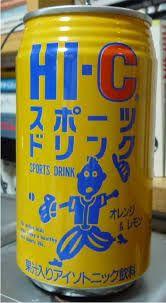 Japanese History, Sports Drink, Nostalgia, Memories, Retro, Drinks, Memoirs, Drinking, Souvenirs