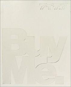 アイデアvsザ・デザイナーズ・リパブリック コンプリート (アイデア (SP01))