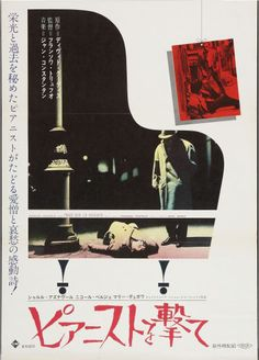 Shoot the Piano Player (French: Tirez sur le pianiste) is a 1960 French crime drama film directed by François Truffaut and starring Charles Aznavour as the titular pianist. It is based on the novel Down There by David Goodis. ピアニストを撃て