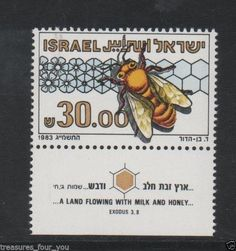 ISRAEL 1982 HONEY BEE KEEPING Stamp with Tab Insects Bugs, Honeycomb MNH SC 833