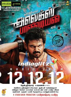 Alex Pandian Audio from 12-12-12