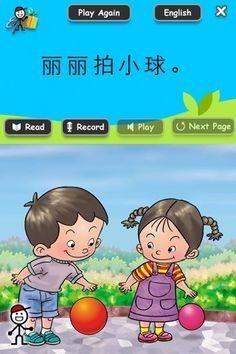 Mandarin Language iPhone Apps