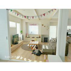 Myhome/こどもと暮らす。/新築マイホーム/ガーランド手作り/北欧ナチュラル…などのインテリア実例 - 2017-02-02 11:32:24 | RoomClip(ルームクリップ) Decor, Furniture, House, Living Room, Bed, Home, Interior, Home Decor, Room