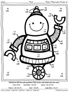 Robot Regrouping ~ Addition Math Printables Color By The