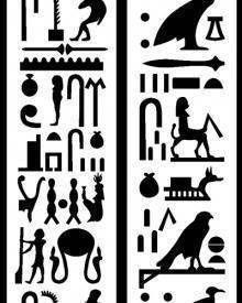 Naklejka na ścianę Hieroglify