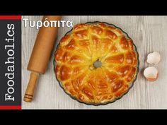 Τυρόπιτα διαφορετική από όλες τις άλλες   foodaholics   Flower shaped cheese pie - YouTube