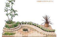 簡単にレンガのお庭ができる!キュアガーデン庭Aベージュタイプ