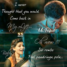 Crazy Quotes, Hurt Quotes, Girly Quotes, Romantic Quotes, Funny Quotes, Life Quotes, Movie Love Quotes, Best Love Quotes, Tamil Love Quotes