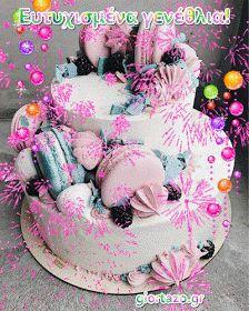 giortazo.gr: Κάρτες Κινούμενες Με Ευχές Γενεθλίων Happy Birthday, Birthday Cake, Birthdays, Desserts, Blog, Cards, Greece, Happy Brithday, Anniversaries
