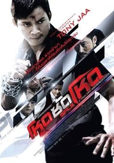 M.A.A.C. – Thai Poster For SPL 2: A TIME FOR CONSEQUENCES Starring TONY JAA & WU JING