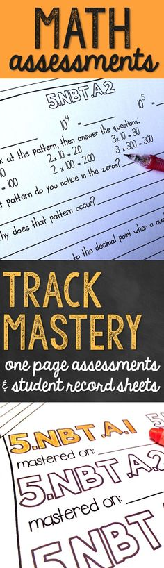 Back to School Math Assessments: math assessments for common core math standards- includes one page assessment for each standard, printable standards pages, and tracking pages- use for quick assessments, proof of master, student portfolios, test prep, differentiation, RTI, etc. $