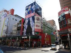 Photo of Nipponbashi Denden Town Osaka's geek district!