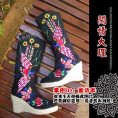 espadrille boots with traditional chinese embroidery