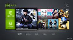 iQiYi homepage