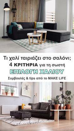 Tips για να βρεις το σωστό χαλί για το σαλόνι Small Space Interior Design, Bedroom Design, Living Room Decor, Home Decor, Living Room Interior, Room Decor, Trending Decor, Interior Design Living Room, Interior Design