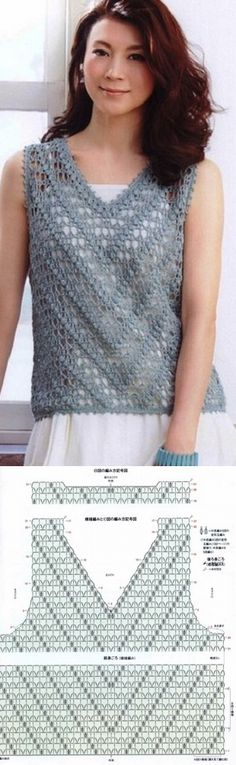 Assign vest crochet