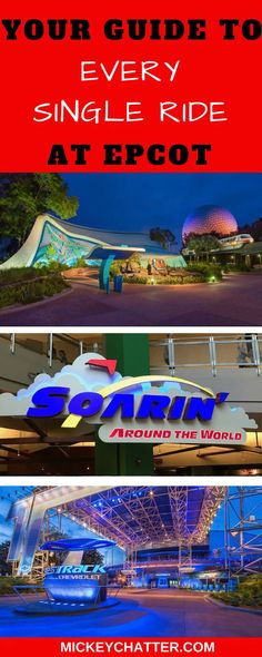 Your guide to EVERY SINGLE Epcot ride at Disney World