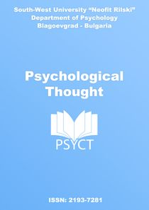 Psychological Thought: This is an open access, peer-reviewed journal that is focused on psychological theory and practice.