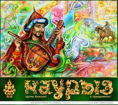 Nauryz. Kazakh artist playing on kazakh music instrument – kobyz
