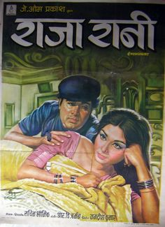 Old Film Posters, Cinema Posters, Bobtail Cat, Vintage Vignettes, Film Song, Bollywood Posters, Vintage Bollywood, Indian Movies, Movie Collection