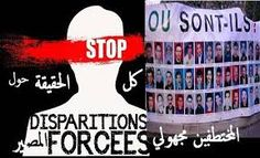Continuity of violations of human rights and they escalate in Morocco