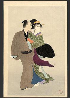 Settai Komura (1887–1940)