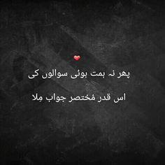 Zahir c baat hai Poetry Quotes In Urdu, Best Urdu Poetry Images, Urdu Poetry Romantic, Love Poetry Urdu, Urdu Quotes, Qoutes, Life Quotes, Islamic Quotes, Relationship Quotes