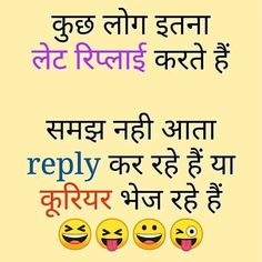 Friendship Quotes and Selection of Right Friends – Viral Gossip Funny Study Quotes, Funny Quotes In Hindi, Hindi Quotes Images, Funny Attitude Quotes, Jokes Quotes, Life Quotes, Memes, Hindi Jokes, Funny Love Jokes