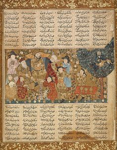 king khosrow anushiravan enthroned 1341 shiraz.