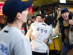 D.O - 161125 SBS Running Man website update      Credit: SBS. (SBS 런닝맨)