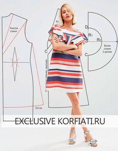 Выкройка расклешенного платья. Полоска в этом сезоне - актуальна как никогда! А такое озорное платье, которое мы предлагаем сшить – находка для этого лета.