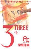 3 Three, Third
