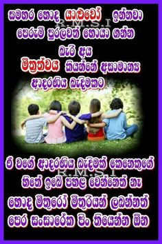 7 Best new year images | New year wishes, Sinhala tamil ...