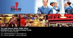 The ASI Show! NEW YORK 2013 Exhibition for the Advertising Trade 뉴욕 광고 판촉물 박람회