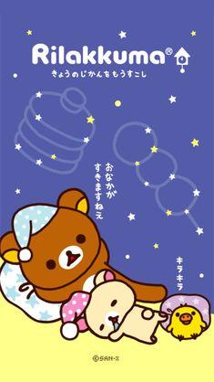 Rilakuma Wallpapers, Rilakkuma, Cute Characters, Iphone Wallpaper, Kawaii, Cartoon, My Favorite Things, My Love, Party