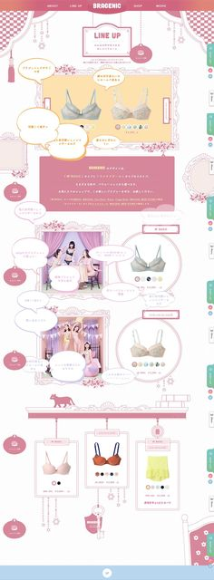 Site Design, Layout Design, Web Layout, Site Inspiration, Site Vitrine, Cosmetic Design, Web Banner Design, Typography Layout, Japanese Graphic Design