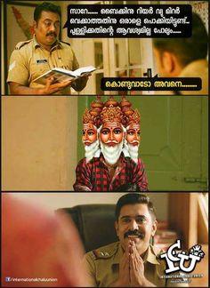 ചതർമഖനണവൻ... :O  #icuchalu #plainjoke   Credits : Rajesh Mathiary Edat ICU