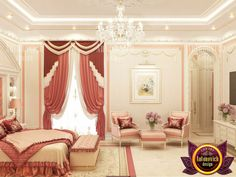 Delicate Pink Bedroom Design Pink Bedroom Design, Girl Bedroom Designs, Modern Bedroom Design, Interior Design Companies, Luxury Interior Design, Interior Styling, Beige Carpet Bedroom, Elegant Curtains, Pink Bedrooms