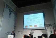 Comienza el Primer Foro de Turismo hispano chino en #Sevilla y la #FundaciónCiudadesMediasdelCentrodeAndalucía está presente con sus #experiencias #AlcalálaReal, #Antequera, #Écija, #Lucena y #PuenteGenil