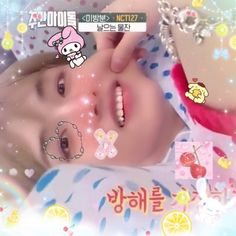 Kpop Boy, Kpop Girls, Strawberry Mochi, Web Drama, Twitter Layouts, Korean Bands, Kpop Fanart, Baby Winter, Kpop Aesthetic