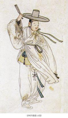 선비(이종웅 소장)
