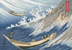 千絵の海 総州銚子 - Katsushika Hokusai,Chōshi in Simōsa Province (Sōsyu chōshi) c 1832