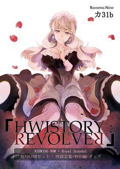 Manga Girl, Manga Anime, Anime Art, Vocaloid, Scandal, The Kingdom Of Magic, Tokyo Mew Mew, Girls World, Buffy The Vampire Slayer