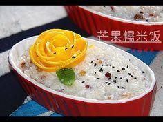 """私房小菜:       简单有颜值 """"爬梯"""" 甜点 --芒果糯米饭 必受欢迎                 - 由田园时光美食发表 - 文学城"""