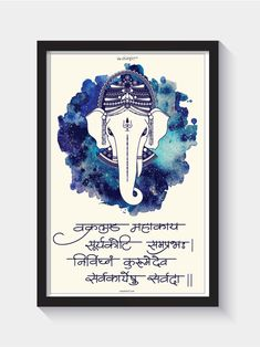 Vakratunda Mahakaya Ganesha Art Wall Frame - ReSanskrit - Buy Now Ganesha Drawing, Lord Ganesha Paintings, Ganesha Art, Krishna Painting, Hanuman Chalisa, Durga, Sanskrit Mantra, Sanskrit Quotes, Gita Quotes
